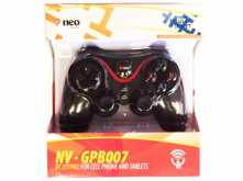 JOYSTICK NEO NV-GPB007 PC TABLET CELULARES ANDROID BLUETOOTH