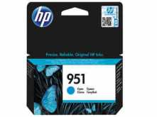 CARTUCHO HP 951 CYAN HP OFFICEJET PRO 8100 8600 8600 PLUS