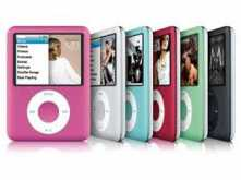 REPRODUCTOR MP4 IPOD NANO 8GB REPLICA